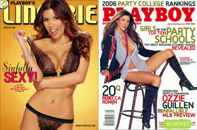 Playboy Lingerie 2005 and May 2006