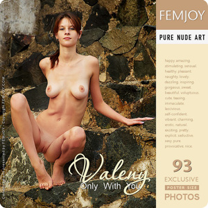 Valeny - Only With You