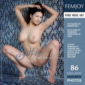 Sofie - Private Swimming Pool