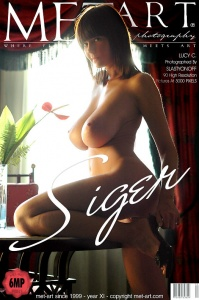 Lucy C – Siger