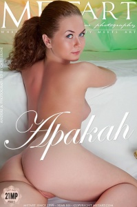 Andere A - Apakah