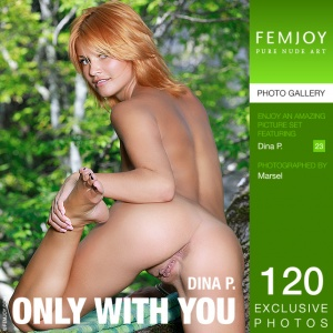 Dina P – Only With You
