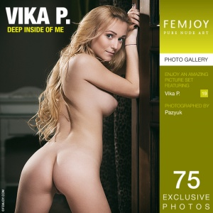 Vika P – Deep Inside Of Me